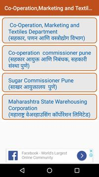 Maharashtra Govt. Websites screenshot 6