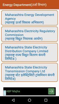 Maharashtra Govt. Websites screenshot 7