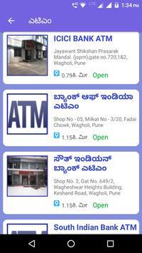 Google Map in Kannada apk screenshot