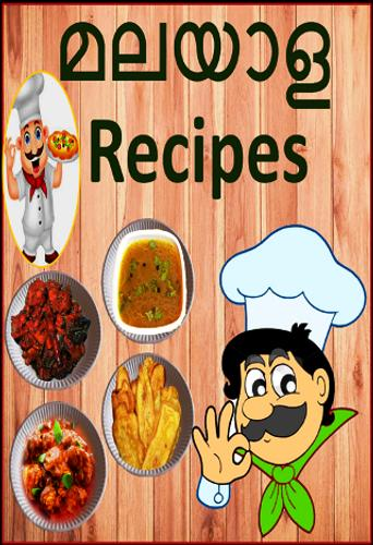 Malayalam recipes apk download free food drink app for android malayalam recipes poster forumfinder Images