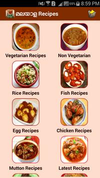 Malayalam recipes apk download free food drink app for android malayalam recipes poster malayalam recipes apk screenshot forumfinder Choice Image