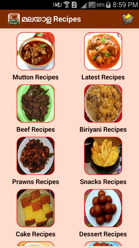 Malayalam recipes apk download free food drink app for android malayalam recipes poster malayalam recipes apk screenshot malayalam recipes apk screenshot forumfinder Images