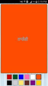 Punjabi Learning App for Kids apk screenshot