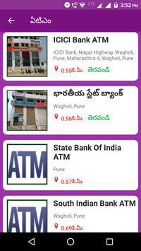 Google Map in Telugu l నాకు దగ్గరలో ఉన్న స్థలాలు screenshot 3
