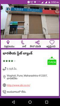 Google Map in Telugu l నాకు దగ్గరలో ఉన్న స్థలాలు screenshot 4