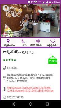 Google Map in Telugu l నాకు దగ్గరలో ఉన్న స్థలాలు screenshot 6