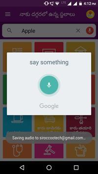 Google Map in Telugu l నాకు దగ్గరలో ఉన్న స్థలాలు screenshot 7