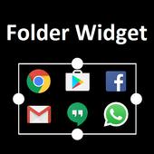 Foldery icon