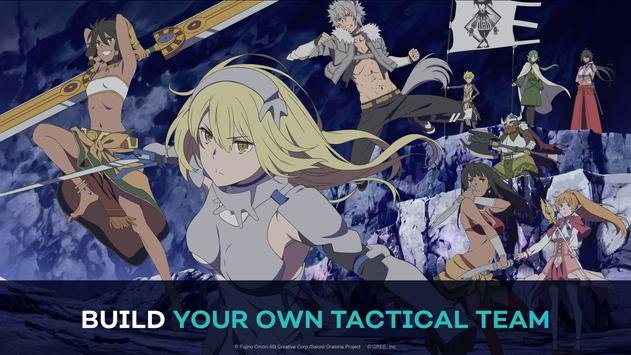 DanMachi - MEMORIA FREESE screenshot 4