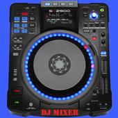 Virtual DJ Remix icon