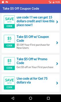 Coupons for Oakley screenshot 1