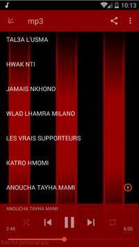 usma chansons poster