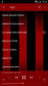 usma chansons screenshot 1