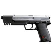 USP Shoot icon