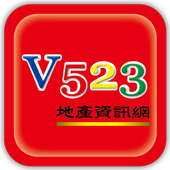 V523地籍查詢系統3.1 icon