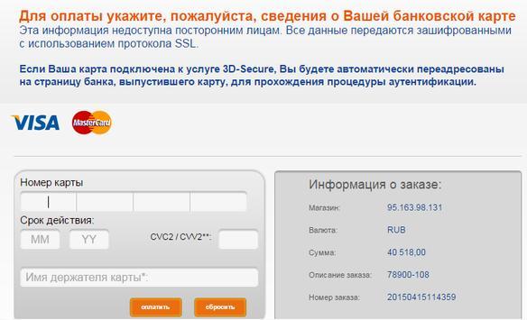 Турагент онлайн apk screenshot