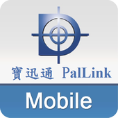 寶迅通 PalLink icon