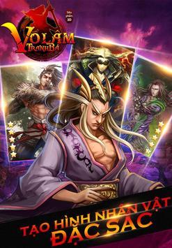 Võ Lâm Tranh Bá screenshot 1