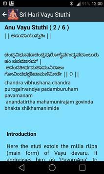 Sri Hari Vayu Stuthi Reference apk screenshot