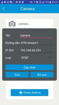 VTC iHome screenshot 2