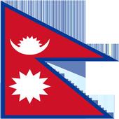 Hamro Sambidhan icon