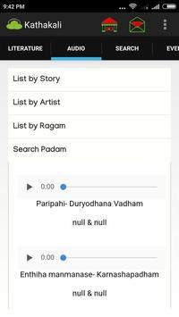 Kathakali apk screenshot