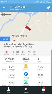 Rambha Security apk screenshot