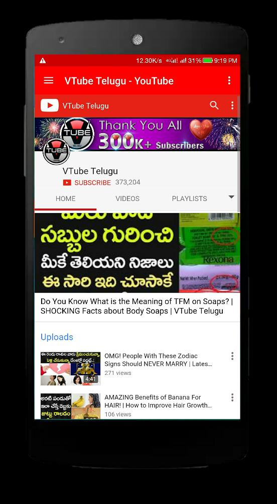 VTube Telugu for Android - APK Download