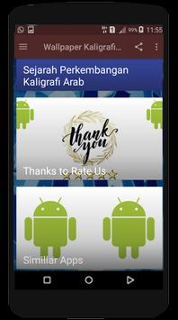 Wallpaper Kaligrafi Android screenshot 1