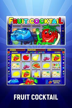 Вулкан клуб - казино screenshot 4