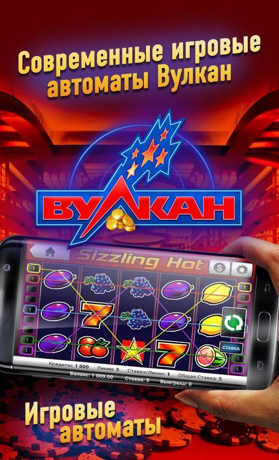 Игры игровой автомат для флеш скачать