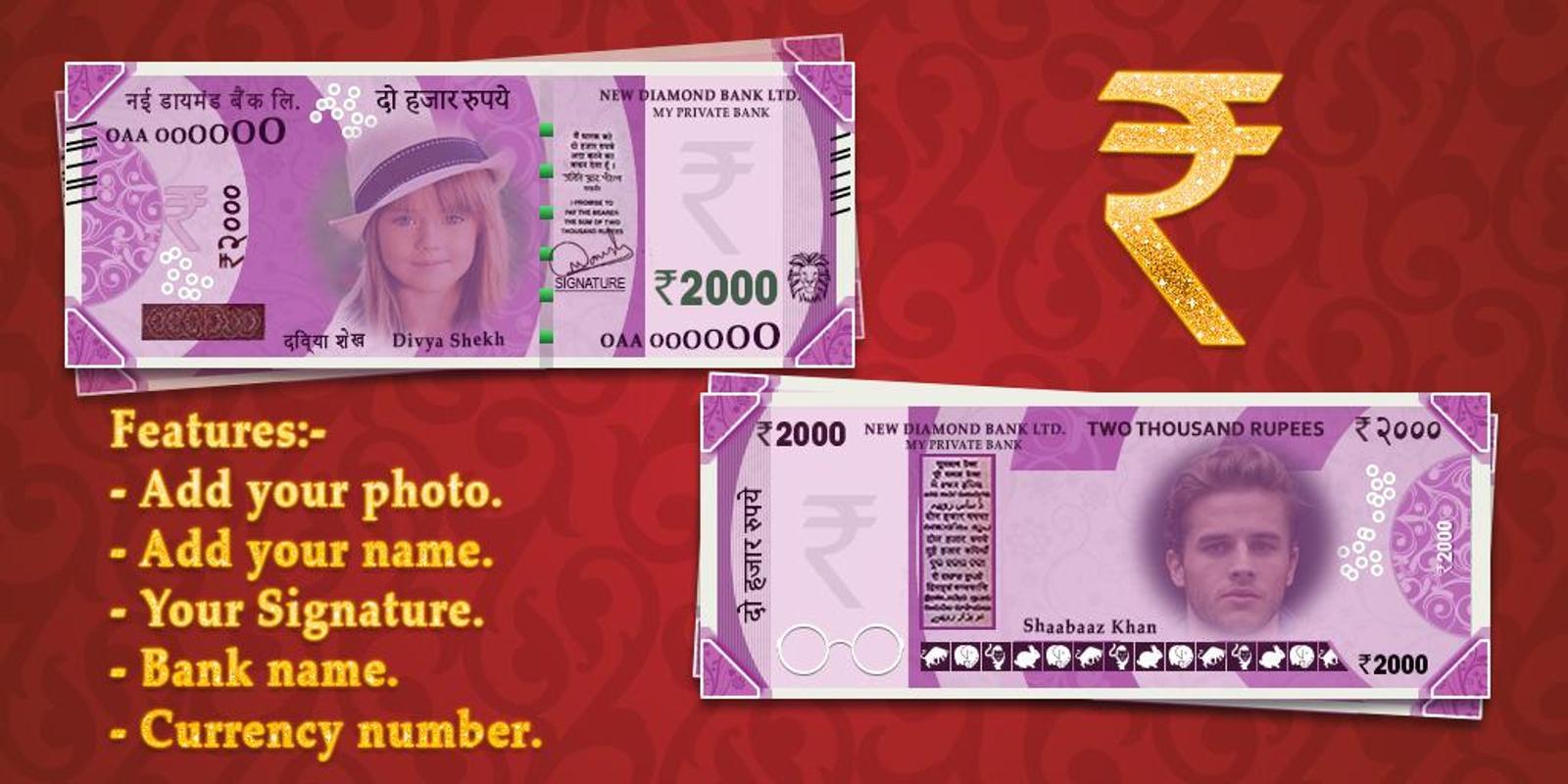 Make Own Indian Currency Prank Screenshot 6
