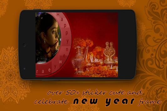 Happy New Year Photo Frame screenshot 4