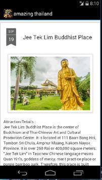 amazing thailand Nakhon Nayok apk screenshot