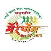 Vasai-Virar Mayor Marathon icon