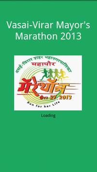 Vasai-Virar Mayor Marathon screenshot 2