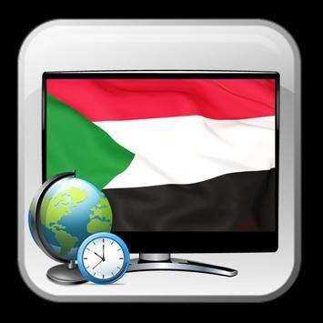 TV Sudan program info time poster