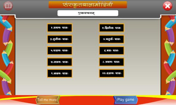 Sanskrit words - Singular form poster