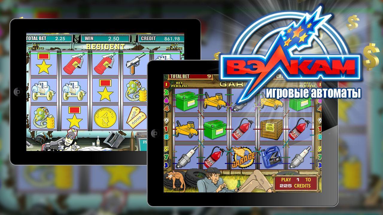 Омега игровые автоматы играть бесплатно детские игровые автоматы продажа б у