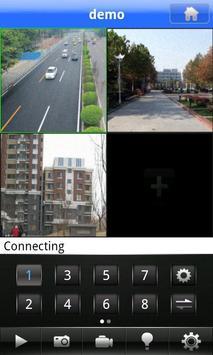 vMEyeCloud screenshot 3