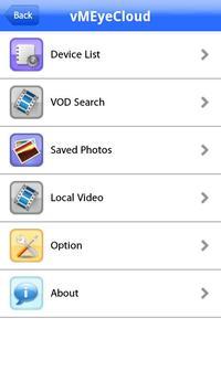 vMEyeCloud screenshot 4