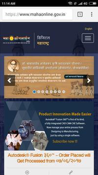 Digital Maharashtra App screenshot 3