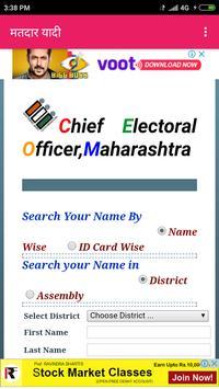 Maharashtra Voter List [Matdar Yadi] poster