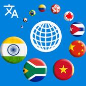World Launguage Translator icon