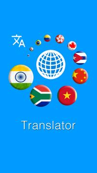World Launguage Translator poster