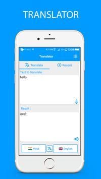 World Launguage Translator apk screenshot
