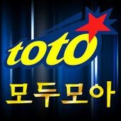 스포츠토토 (STORY) icon