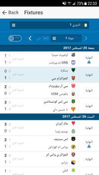 USM El Harrach screenshot 2