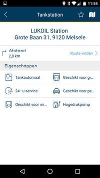 VAB station locator screenshot 6