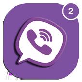 Viber free Call icon